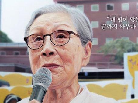 Kim Bok-dong simbolo delle comfort women